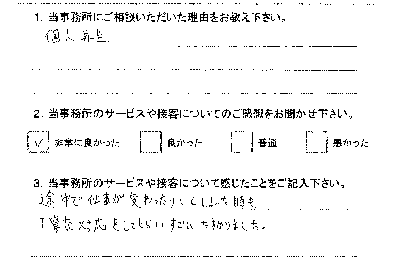 201507_03