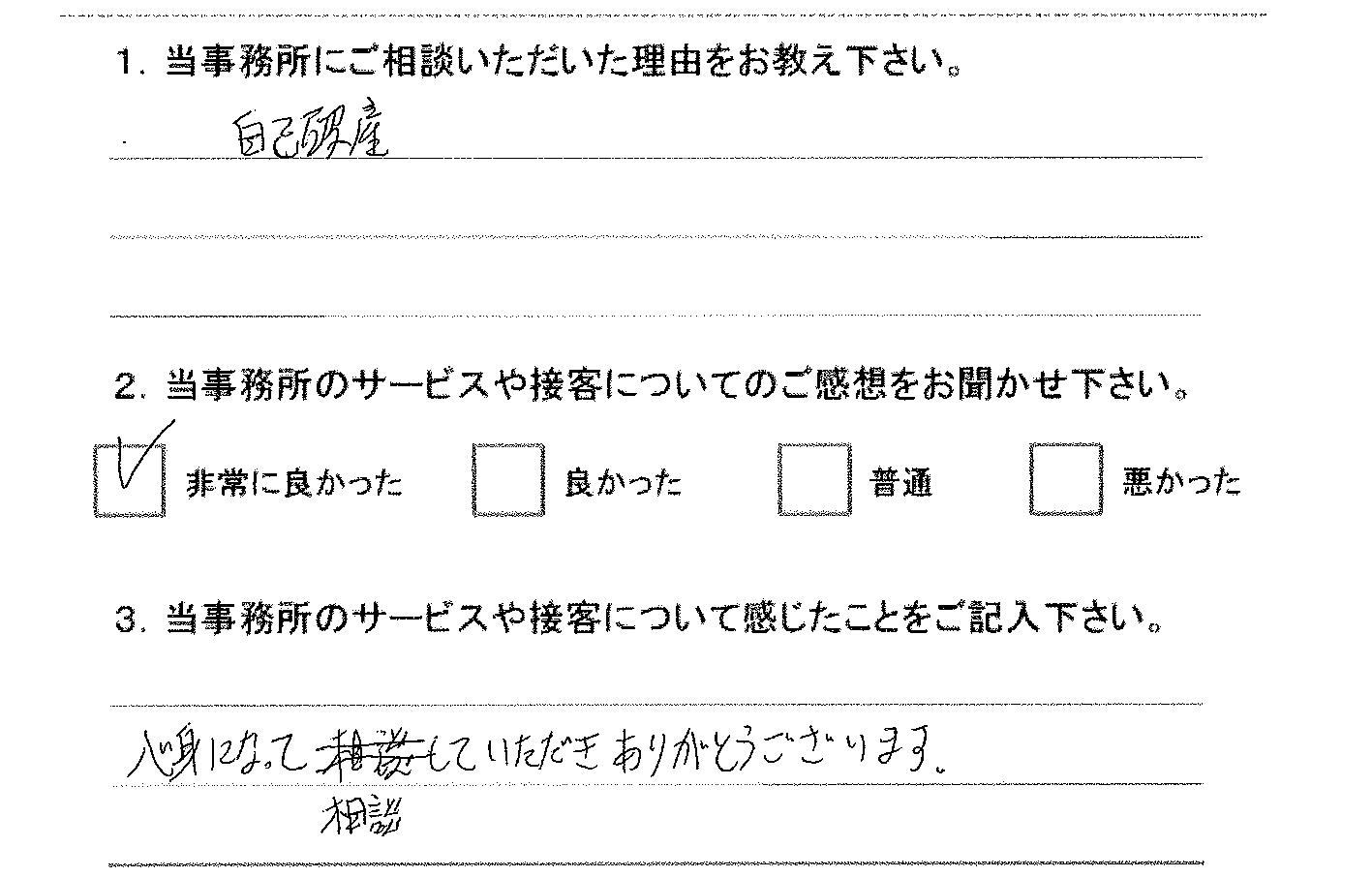 201507_02