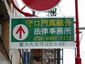 2019.11.26守口107-2